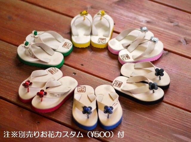 画像1: ちびぞうり (Baby sandals)