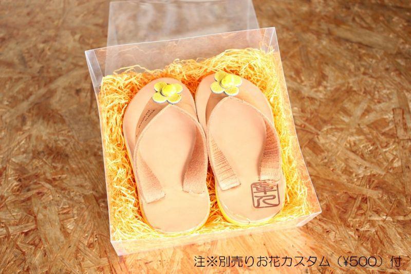 画像2: ちびぞうり (Baby sandals)