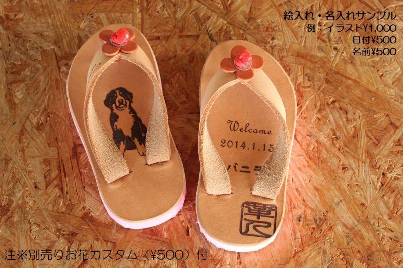 画像3: ちびぞうり (Baby sandals)